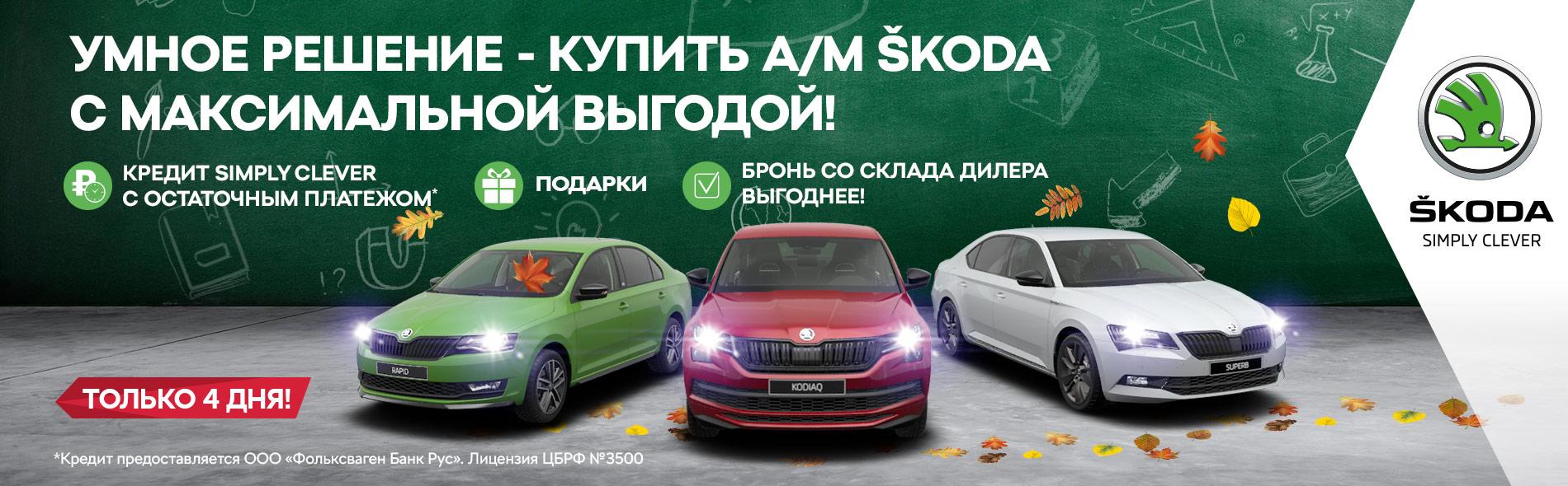 Купить авто в краснодаре в автосалоне в кредит лада